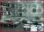 Apex-2001-car-accessories-shop-porvorim-goa-2